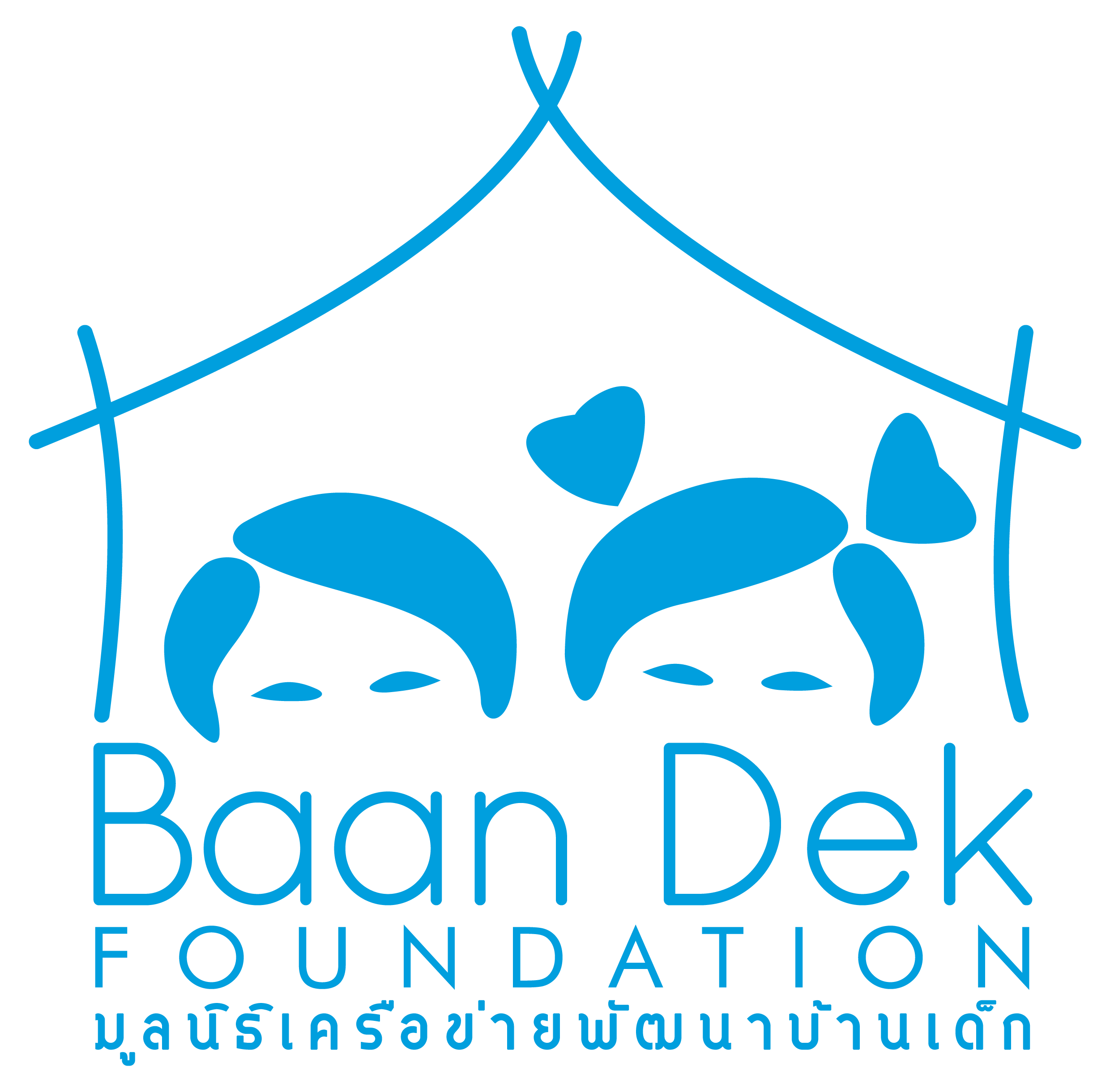 Finance and accounting Officer – (Based in Chiang Mai)